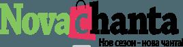 Дамски чанти | Портфейли | NovaChanta.com
